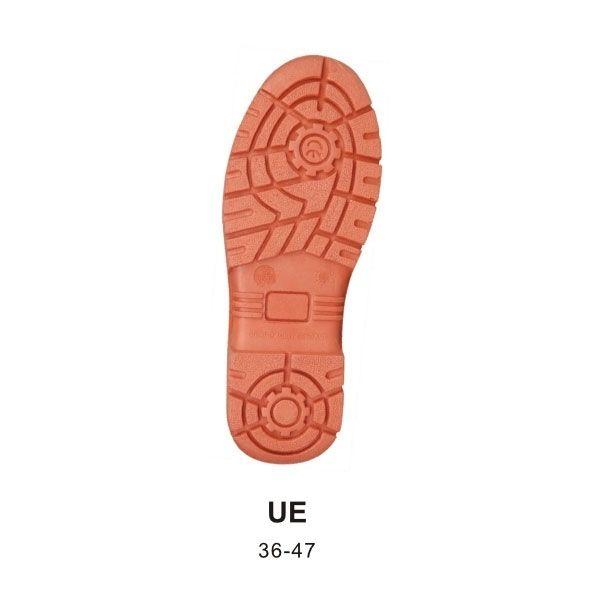 Chaussure Sécurité PIONEER Modèle basse UE-411